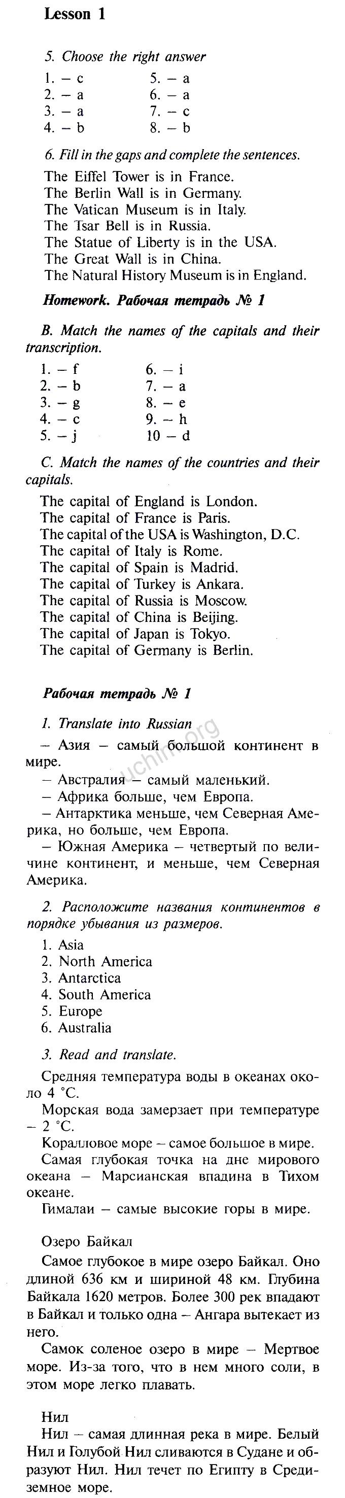 Гдз по англискому языку 7 класс k kaufman m kaufman