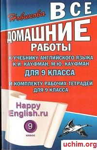 Сказка маша и медведь слушать русская народная сказка читать