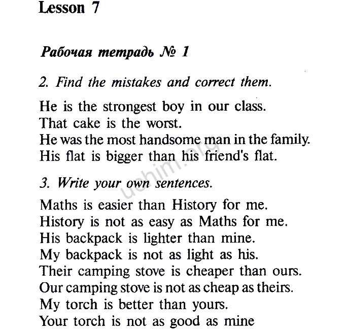 По 7класс яз кауфман англ решебник