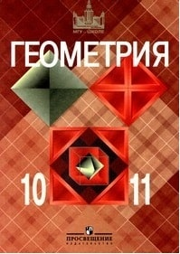 gdz-po-fizike-10-klass-myakishev-seriya-reshebnik-na-voprosi-2014