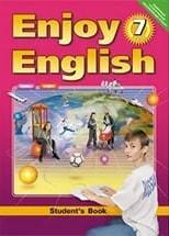 гдз по английскому языку 43 класс